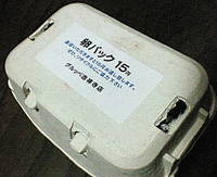 200712291756000
