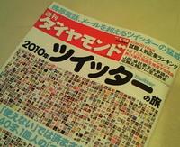 201001202357000