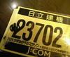 200904032046000