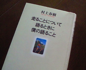 201006041742000