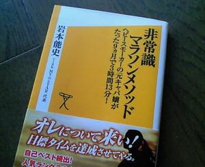 201010210756000