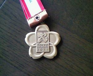201102281305000