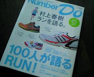201103181723000